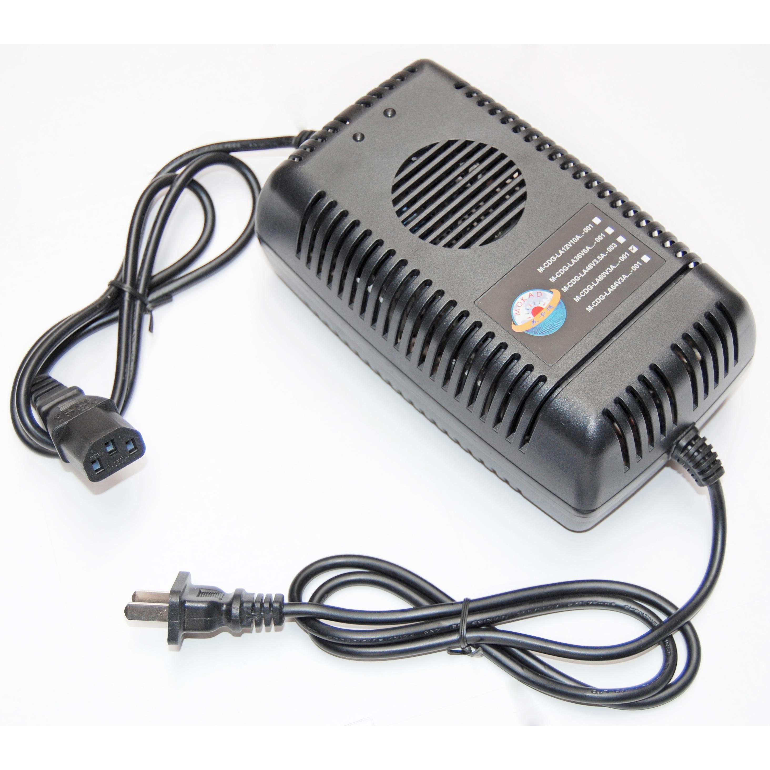 美卡得60v电动车变频脉冲电瓶修复充电器;